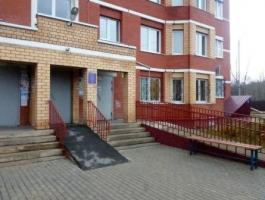 Продажа однокомнатной квартиры Липецк Манеж