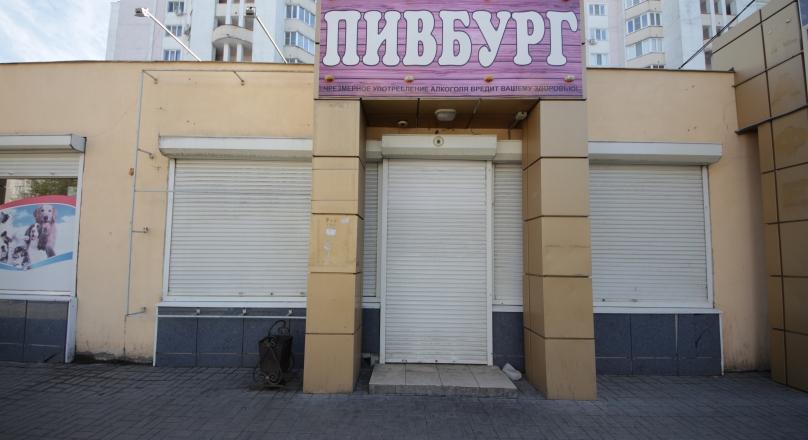 Аренда помещения первая линия П.Смородина